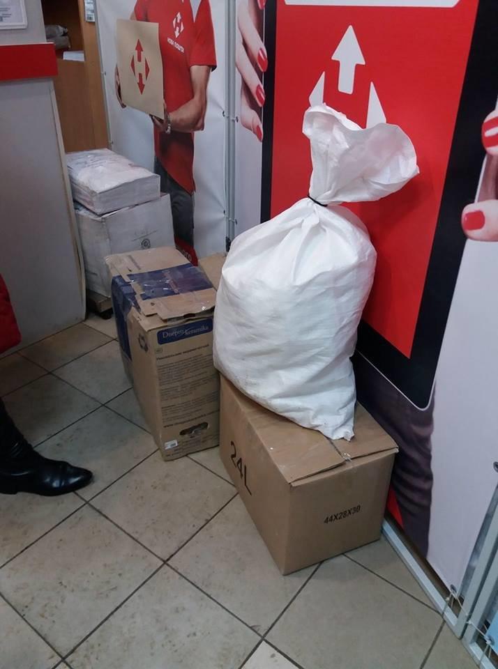 Конотопські волонтери відправили чергову посилку в зону АТО, фото-3