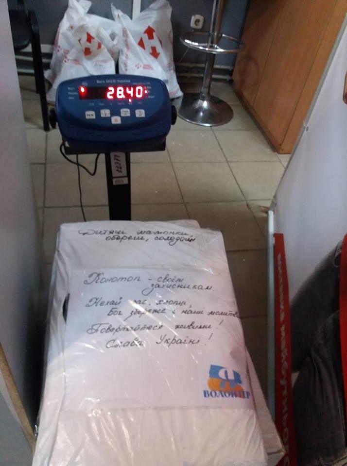Конотопські волонтери відправили чергову посилку в зону АТО, фото-1