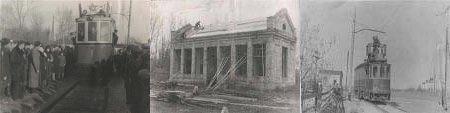 Сторінка в минуле: в Конотопі будують трамвай, фото-6