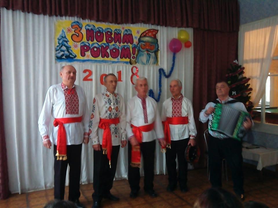 У конотопському центрі соцобслуговування співали щедрівки, фото-3