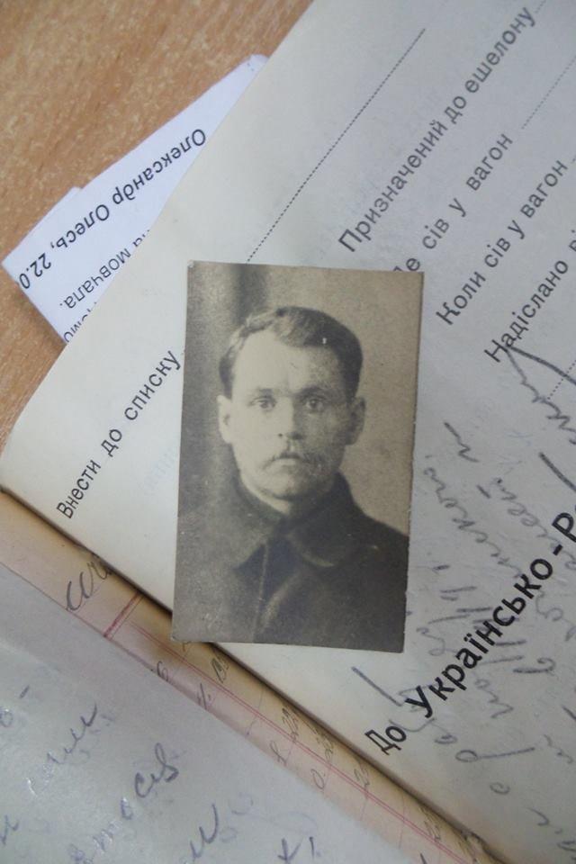 Сторінка в минуле: козак УНР з Конотопа, фото-1