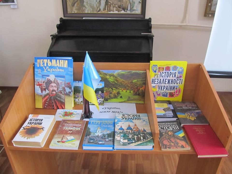 В краєзнавчому музеї розповіли про історію Дня Соборності , фото-1