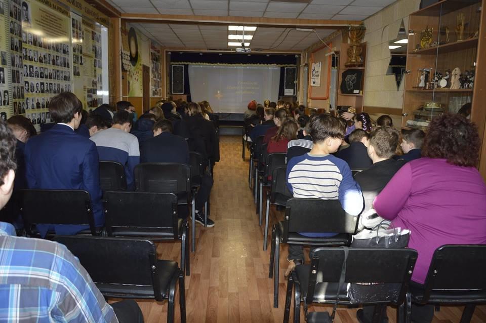 До Дня Голокосту у Конотопі провели урок толерантності, фото-2