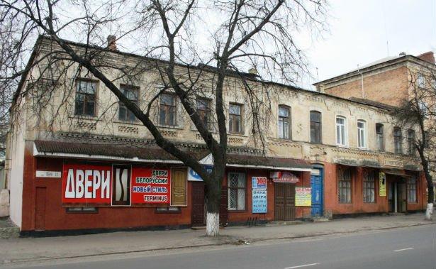Тут було продано першу картину Малевича