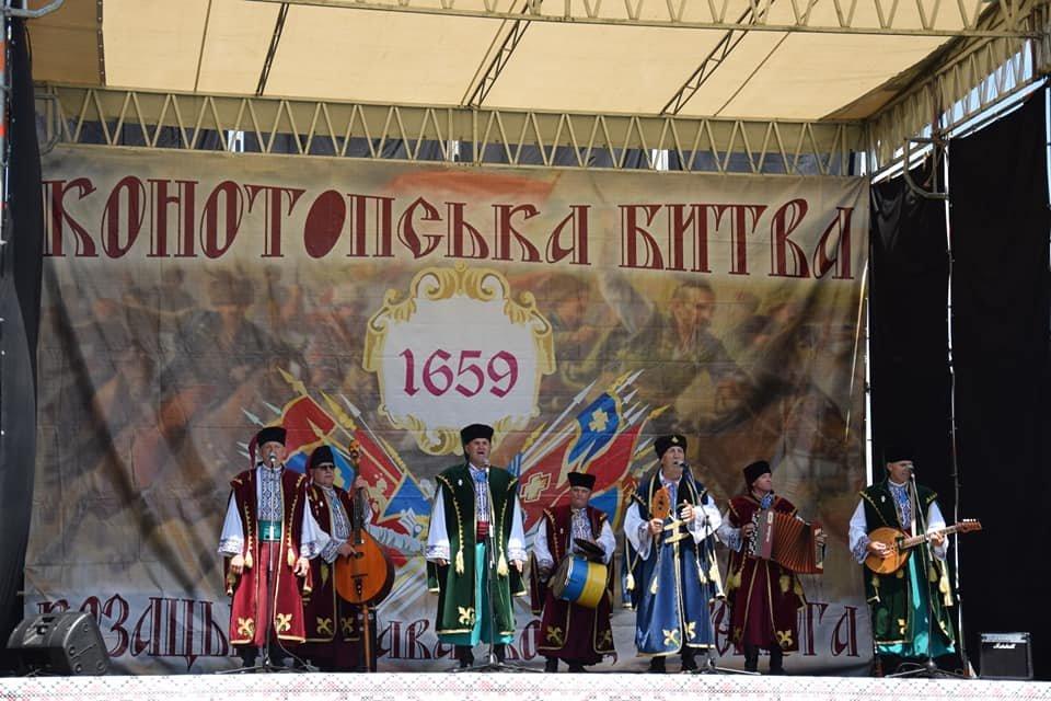Під Шаповалівкою відзначили річницю Конотопської битви + ФОТО, фото-8, Сумська ОДА