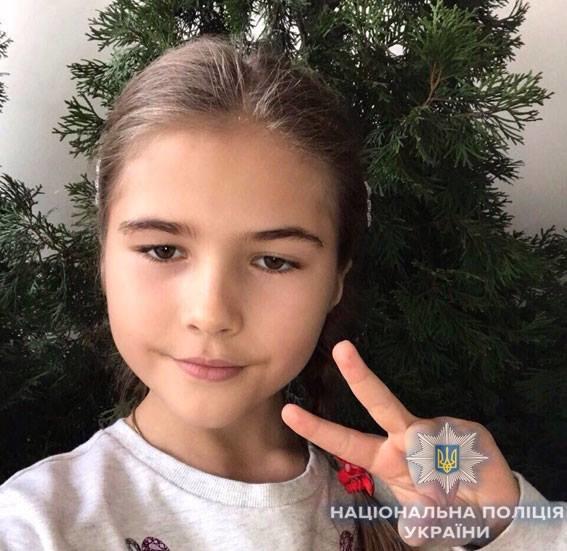 Поліція Сумщини  оголосила розшук зниклої родини вбитого Анатолія Жука , фото-3