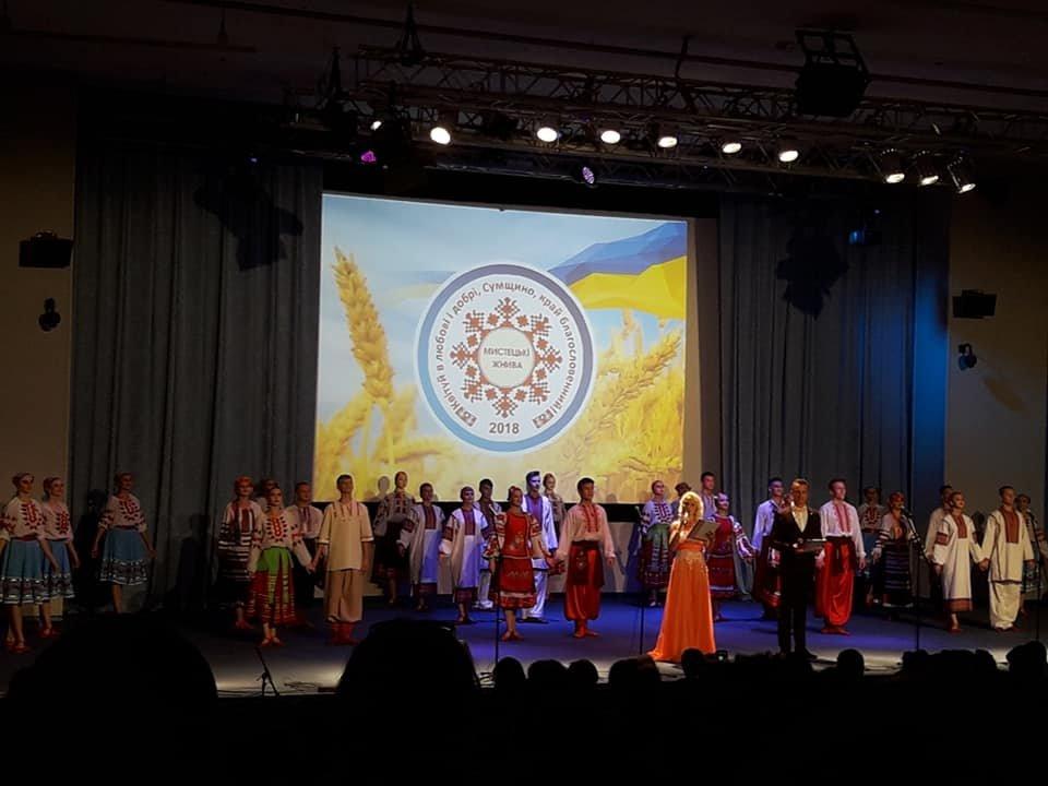 Конотопські артисти виступили на Всеукраїнському експо-проекті, фото-2