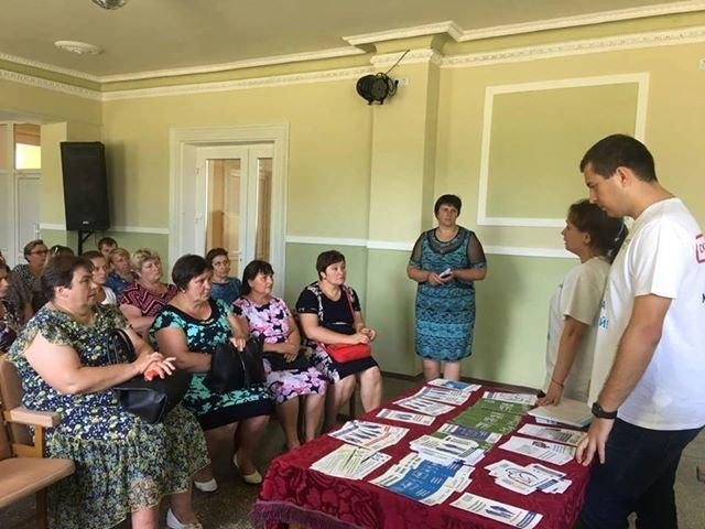 На Конотопщині працювала мобільна група юристів, фото-3