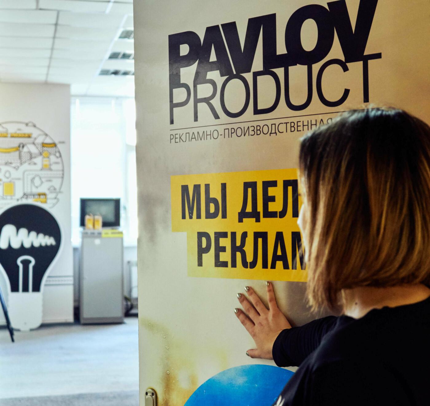 Компанія Pavlov.ua увійшла в ТОП 100 кращих digital-агентств України, фото-3