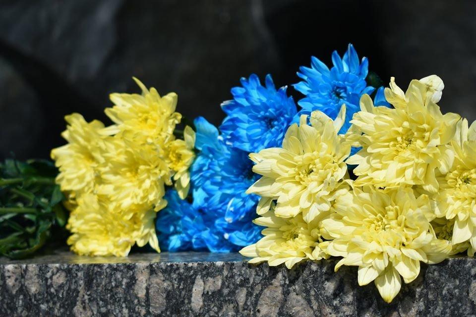 У Конотопі відмітили День Конституції+ФОТО, фото-1