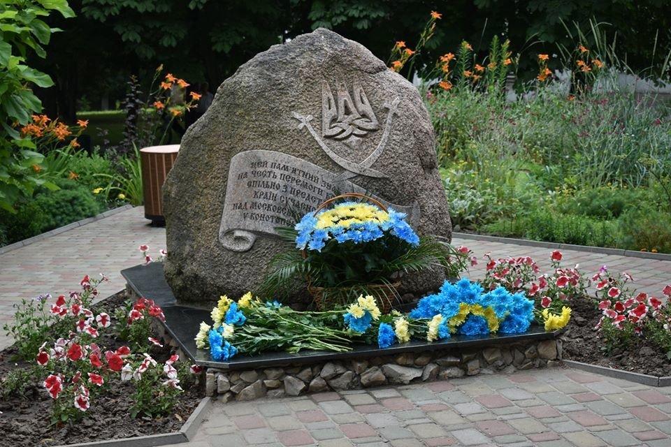 У Конотопі відзначили 361 річницю перемоги над московським військом, фото-2