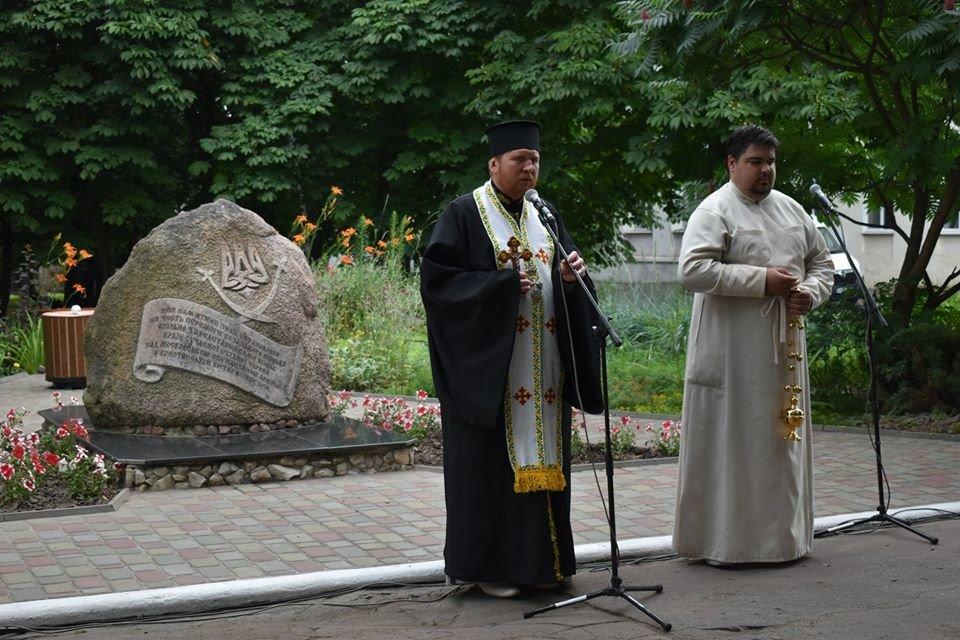 У Конотопі відзначили 361 річницю перемоги над московським військом, фото-12