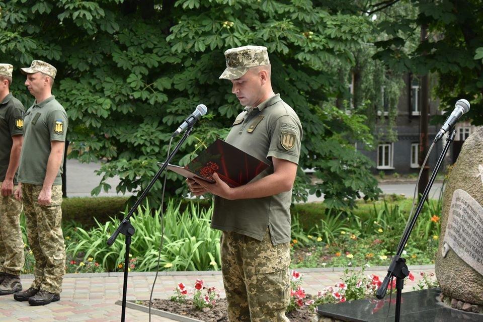 У Конотопі відзначили 361 річницю перемоги над московським військом, фото-13