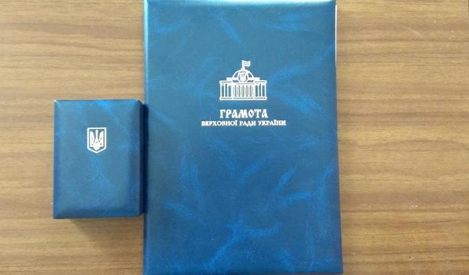 Конотопську журналістку і директора КСТ нагородили за заслуги перед народом України, фото-1