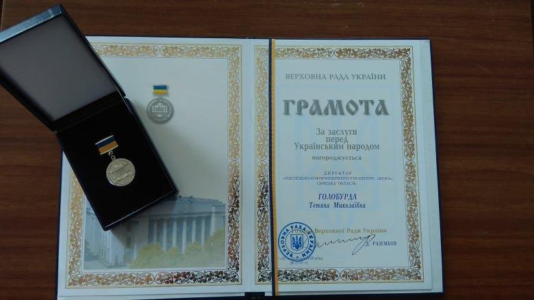 Конотопську журналістку і директора КСТ нагородили за заслуги перед народом України, фото-2