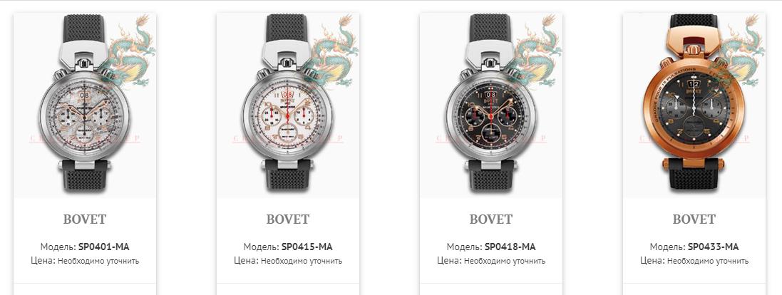 Нардепу від Сумщини Ігорю Молотку дружина подарувала годинник за півмільйона, фото-1