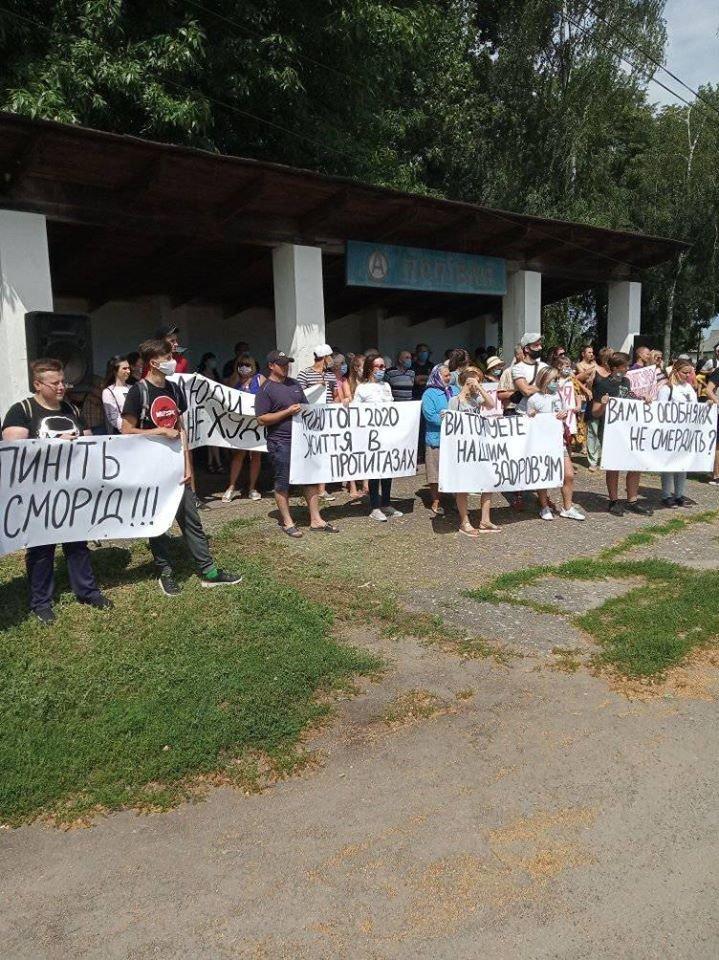 Жителі Конотопщини вийшли на мітинг проти смороду від Попівського спиртзаводу, фото-2