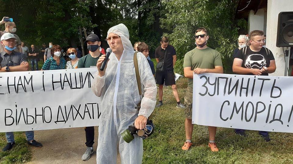 Жителі Конотопщини вийшли на мітинг проти смороду від Попівського спиртзаводу, фото-4