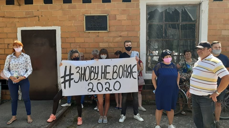 Жителі Конотопщини вийшли на мітинг проти смороду від Попівського спиртзаводу, фото-5