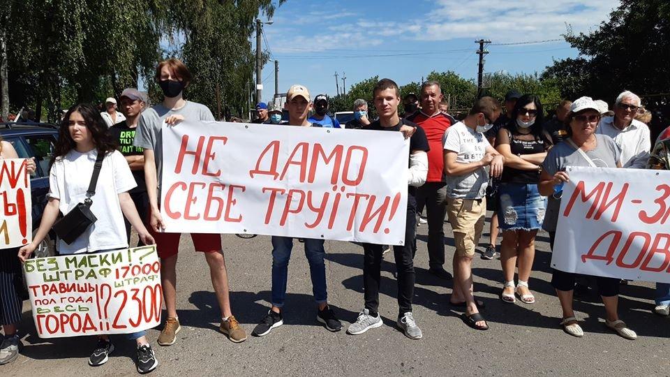 Жителі Конотопщини вийшли на мітинг проти смороду від Попівського спиртзаводу, фото-8