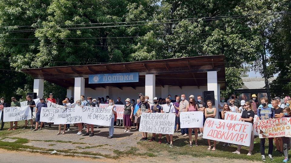 Жителі Конотопщини вийшли на мітинг проти смороду від Попівського спиртзаводу, фото-7