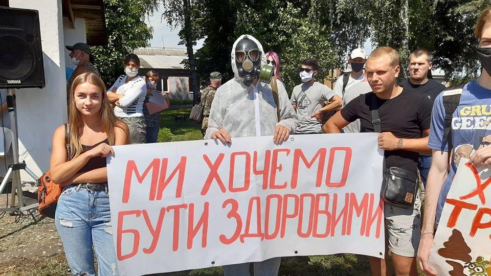 Жителі Конотопщини вийшли на мітинг проти смороду від Попівського спиртзаводу, фото-10