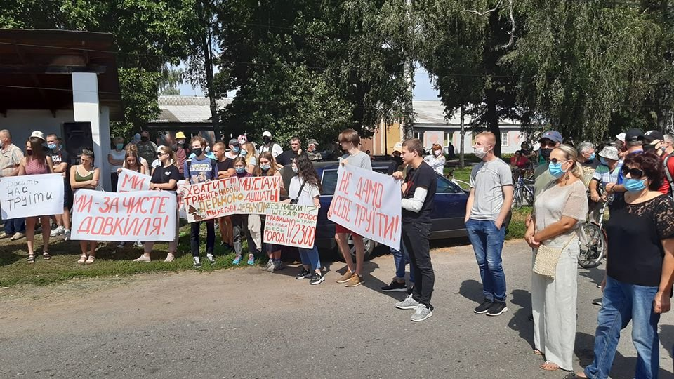 Жителі Конотопщини вийшли на мітинг проти смороду від Попівського спиртзаводу, фото-13