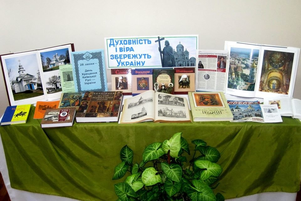 До Дня хрещення Русі у Конотопі підготували інформаційно-історичну панораму, фото-1