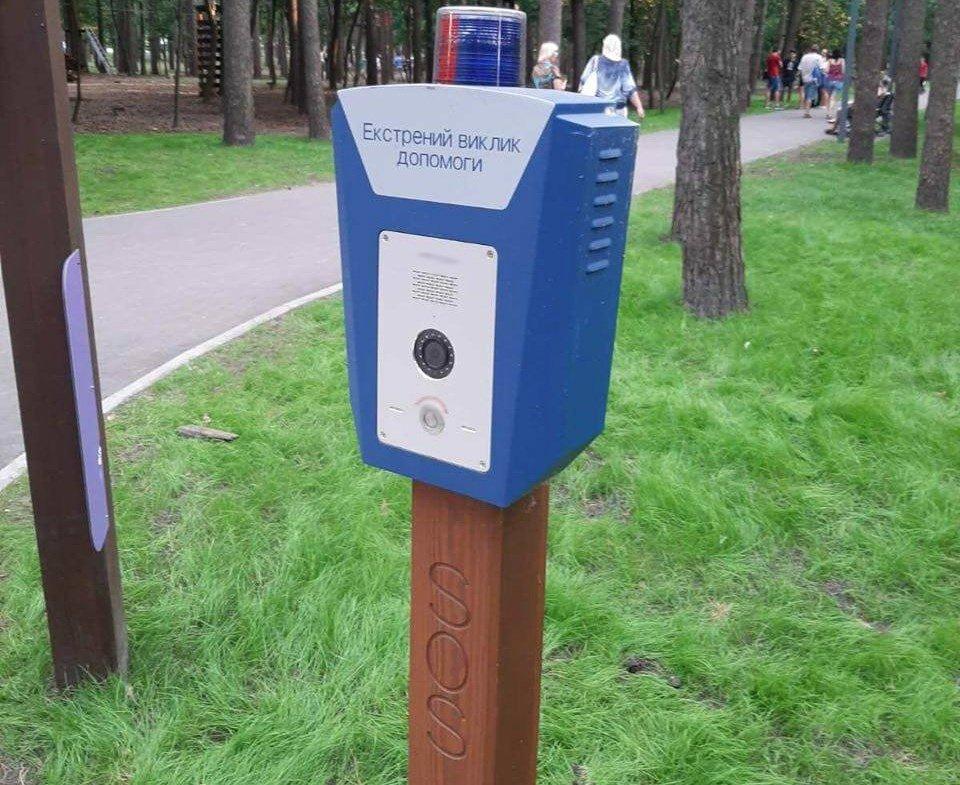 У Конотопі першими в області встановлюють  кнопки екстреного виклику допомоги, фото-1