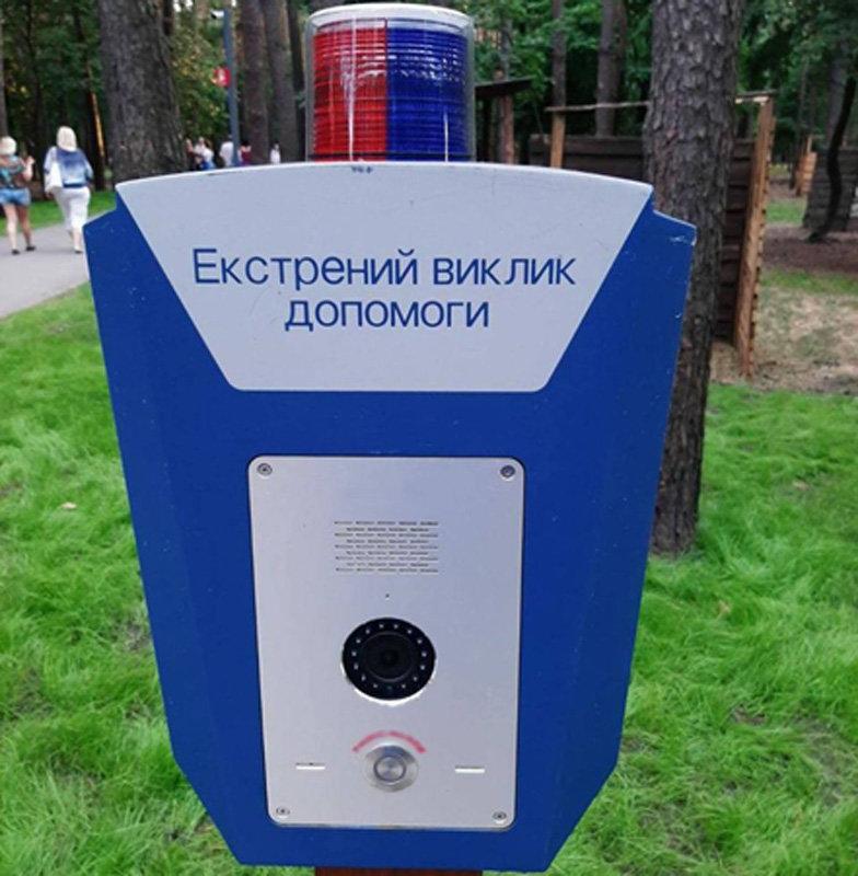 У Конотопі першими в області встановлюють  кнопки екстреного виклику допомоги, фото-2