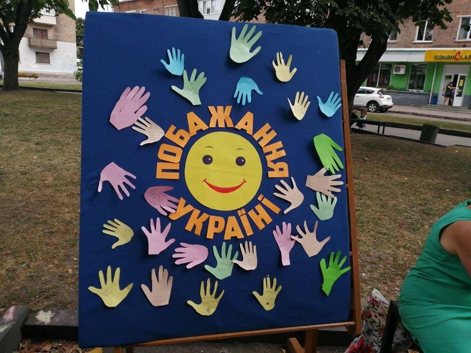 У Конотопі відсвяткували 29 річницю незалежності України+ФОТО, фото-2