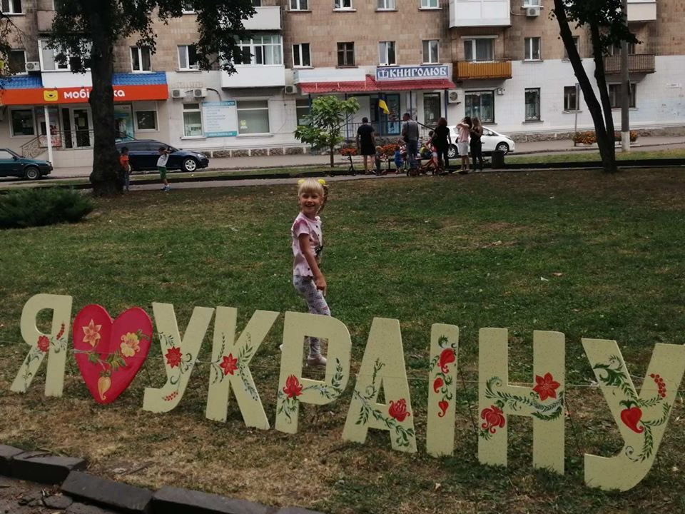 У Конотопі відсвяткували 29 річницю незалежності України+ФОТО, фото-7