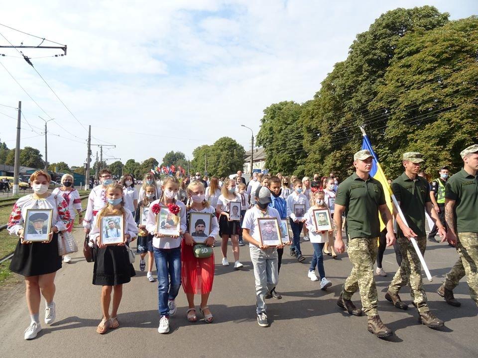 У Конотопі відсвяткували 29 річницю незалежності України+ФОТО, фото-12