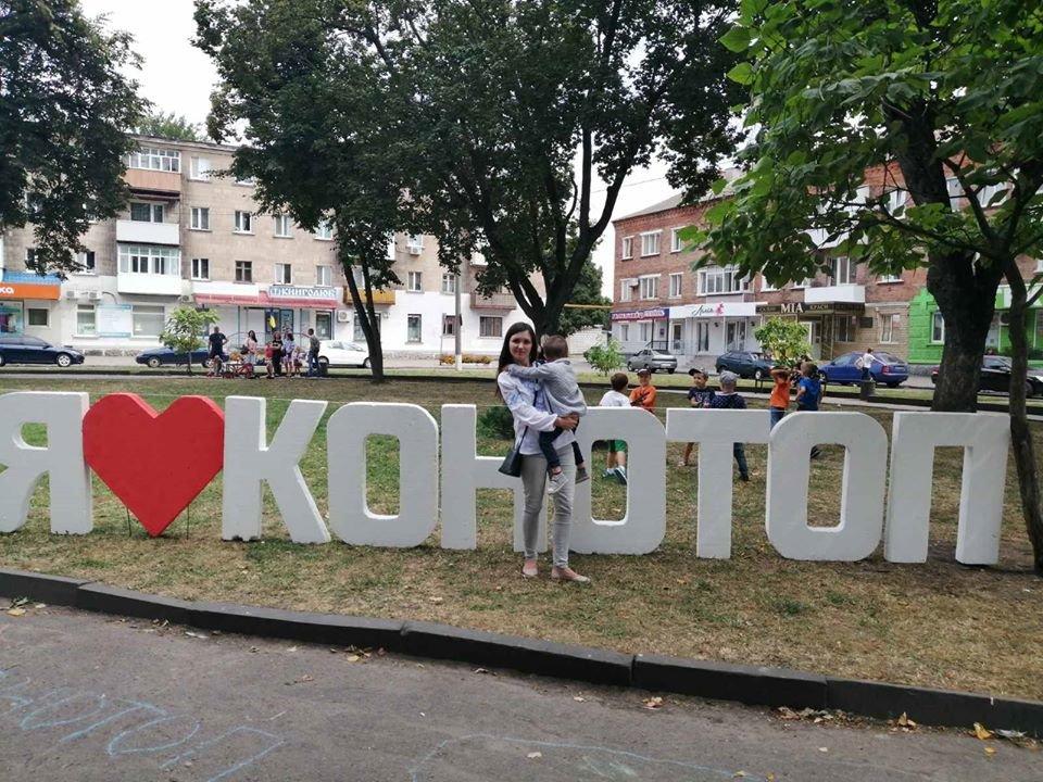 У Конотопі відсвяткували 29 річницю незалежності України+ФОТО, фото-14