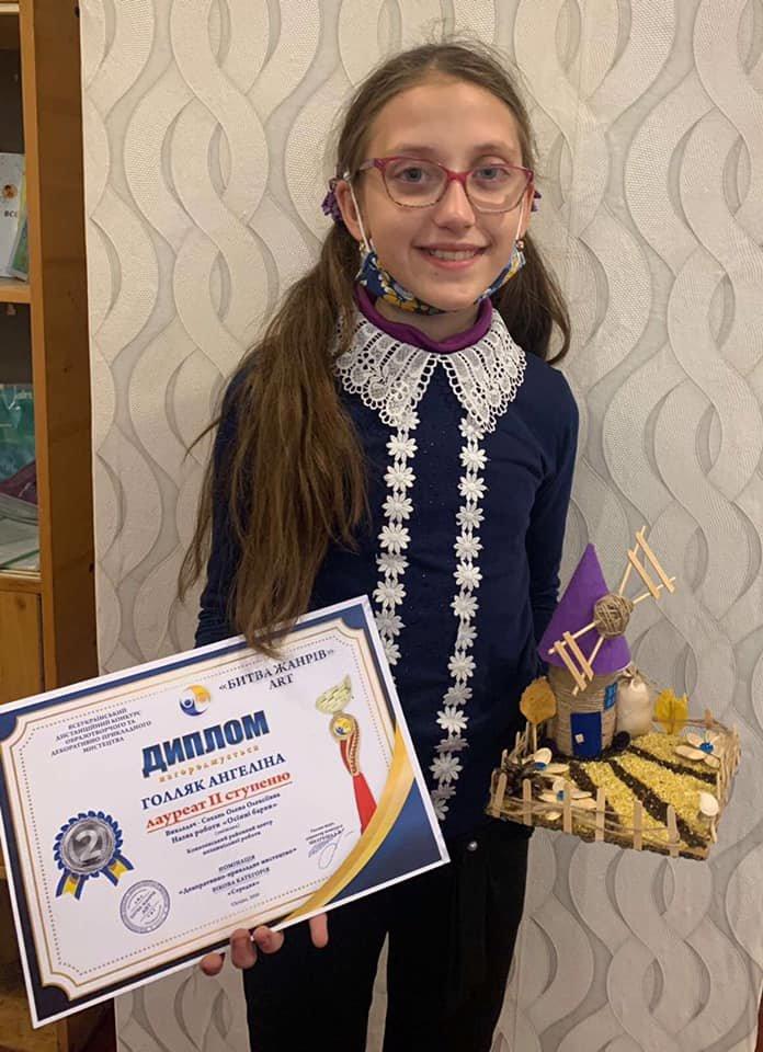 Юна рукодільниця з Конотопського району здобула перемогу у всеукраїнському конкурсі, фото-2