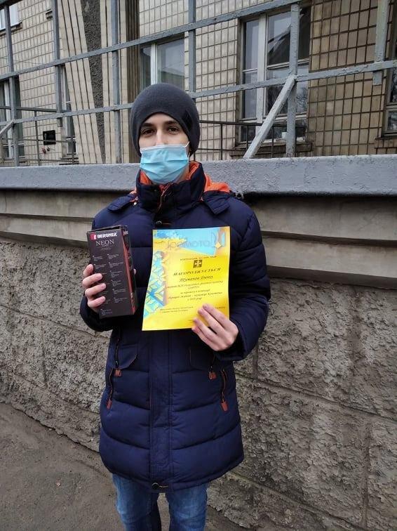 У Конотопі визначали найкращого студента, фото-1