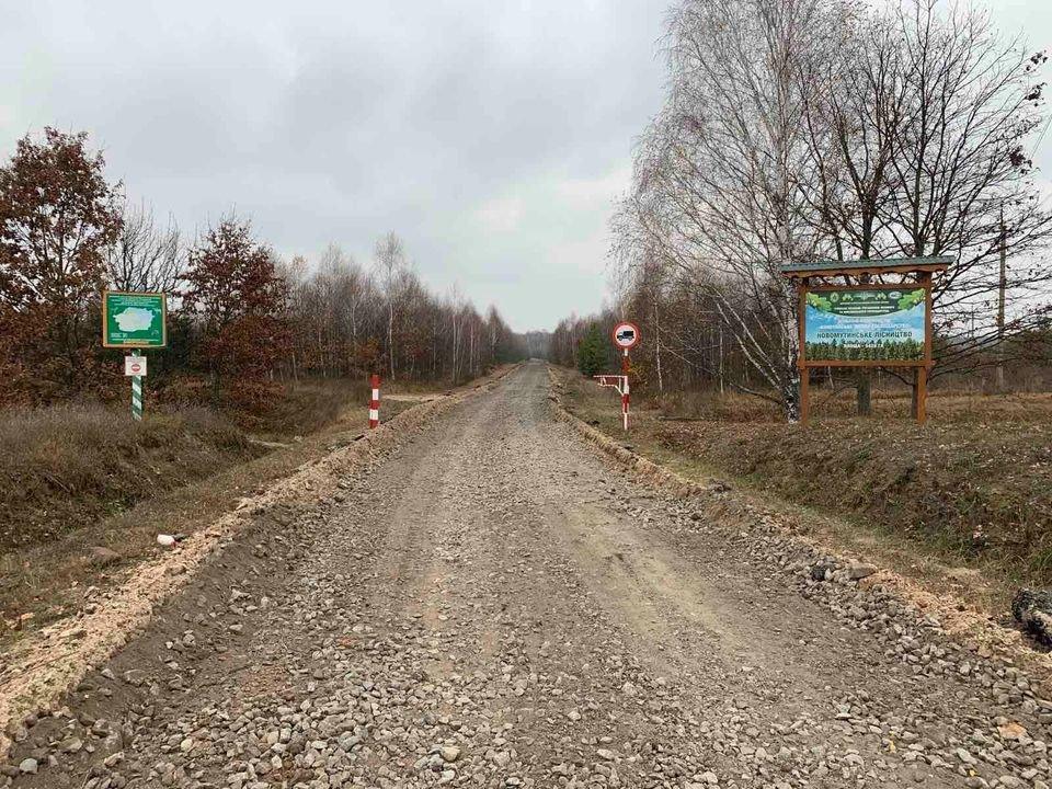 У Конотопському лісгоспі з'явилась нова дорога+ФОТО, фото-1
