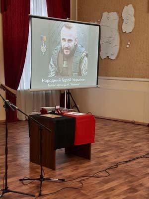 У Конотопі посмертно нагородили бійця Дмитра Волонтирця , фото-1