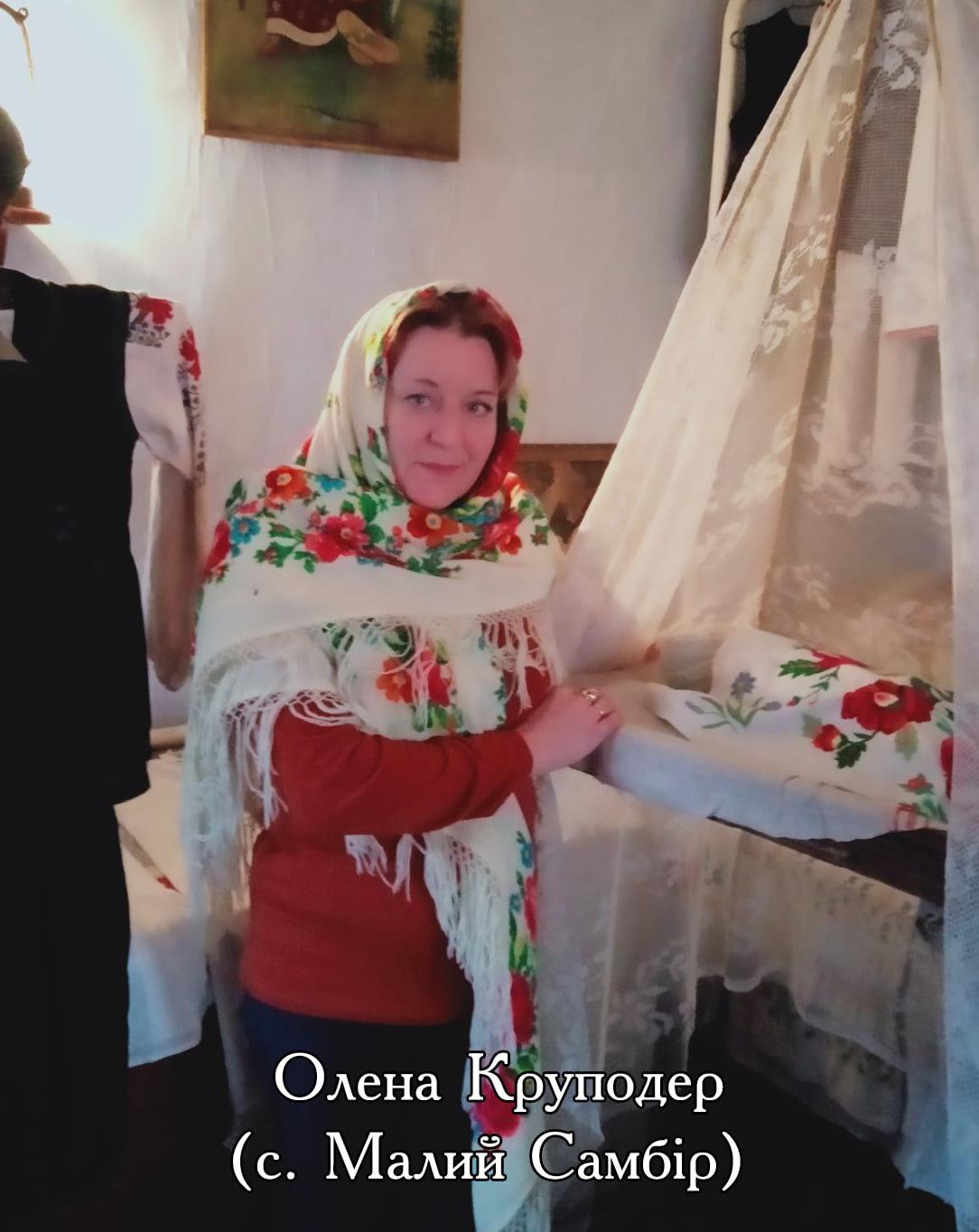 На Конотопщині влаштували фоточелендж «Хустка мого роду», фото-3