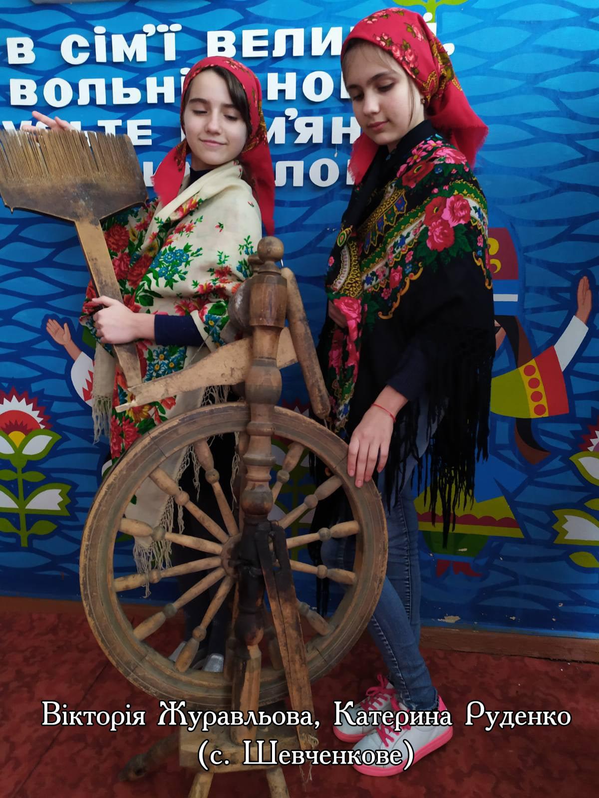 На Конотопщині влаштували фоточелендж «Хустка мого роду», фото-5