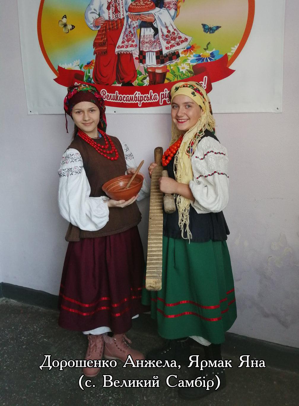 На Конотопщині влаштували фоточелендж «Хустка мого роду», фото-10