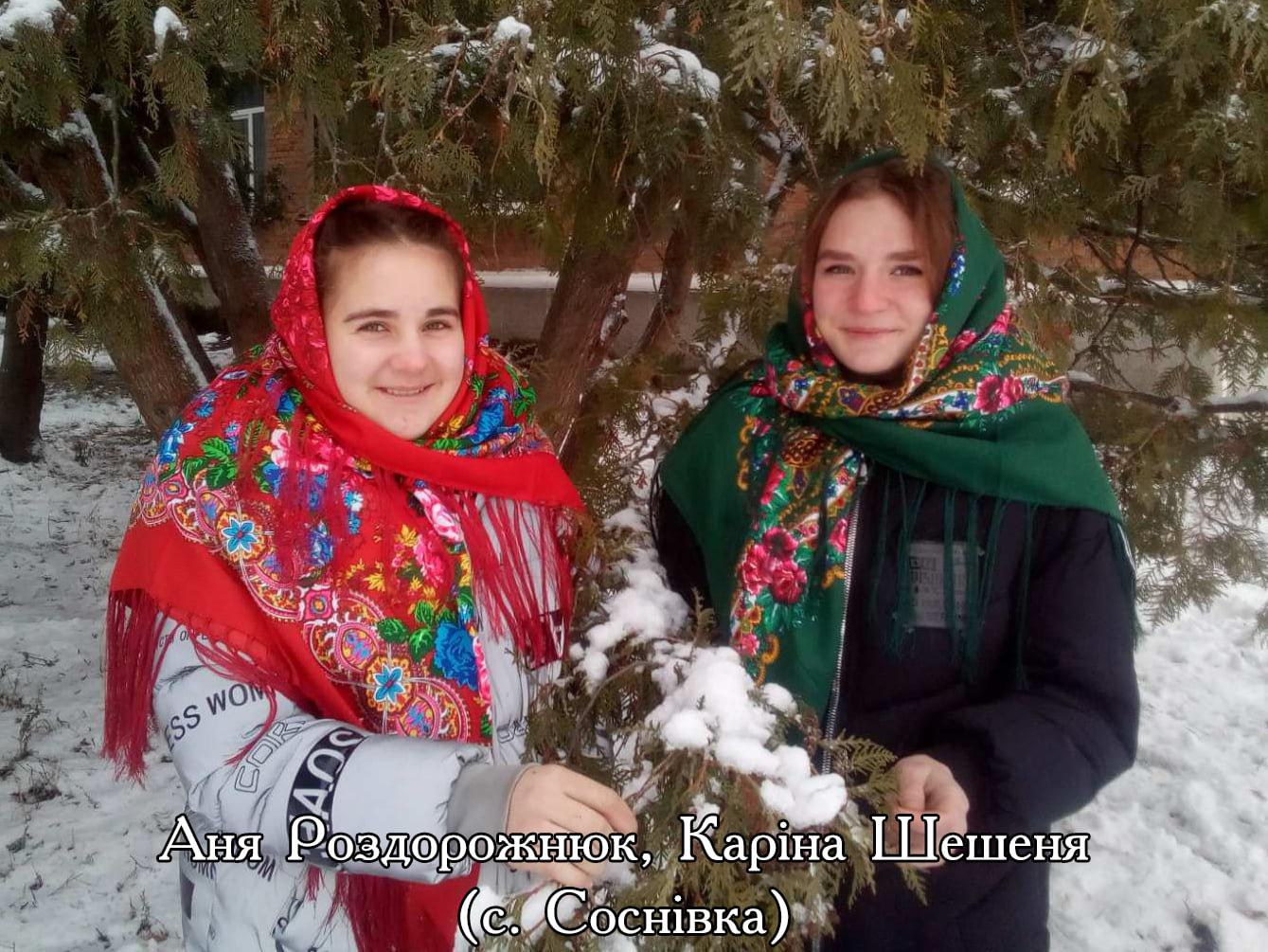 На Конотопщині влаштували фоточелендж «Хустка мого роду», фото-7
