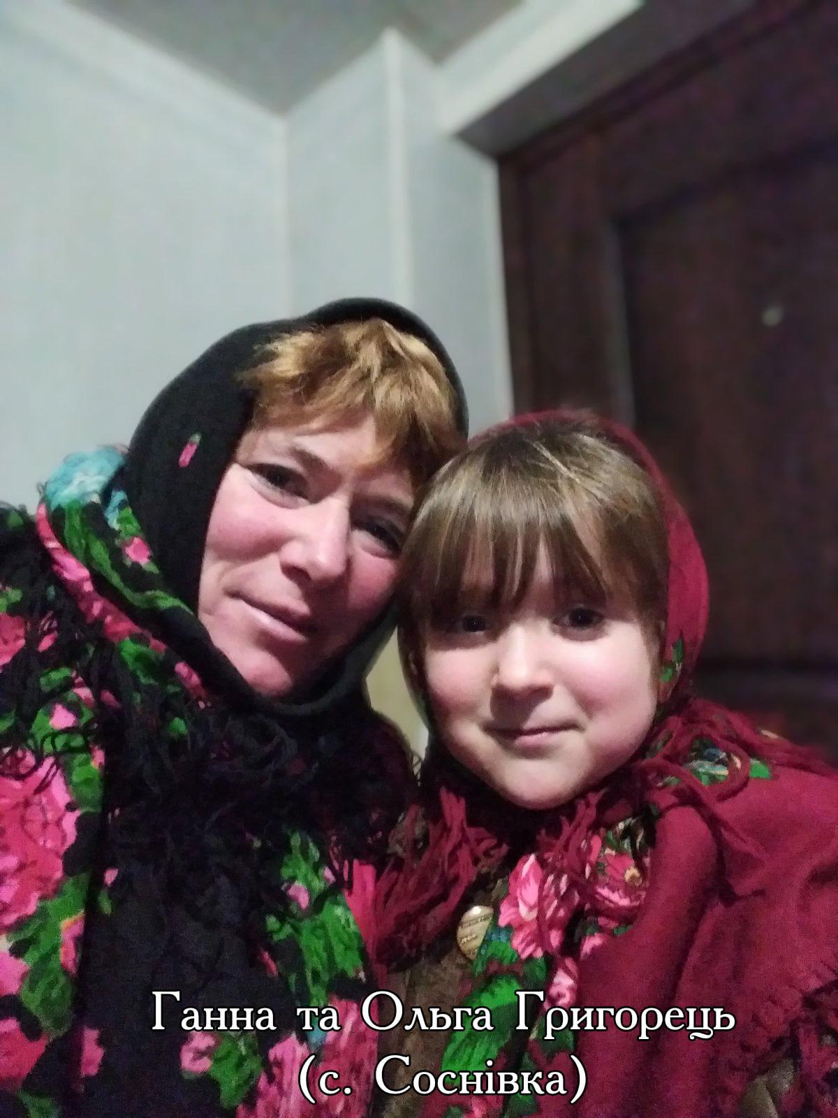 На Конотопщині влаштували фоточелендж «Хустка мого роду», фото-13
