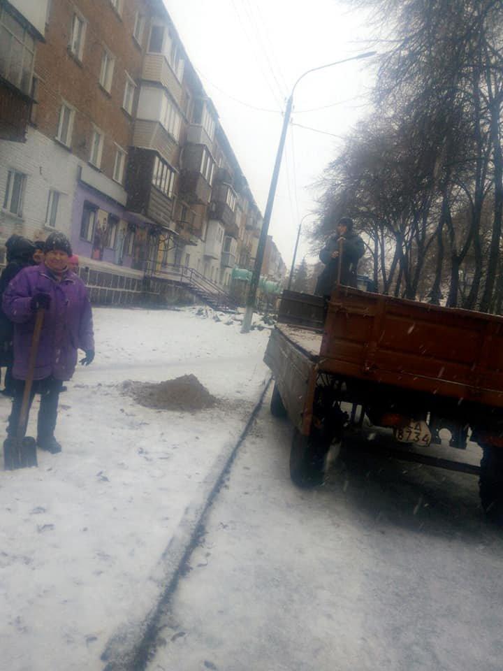 Конотопські дороги перетворилися на ковзанку, фото-1
