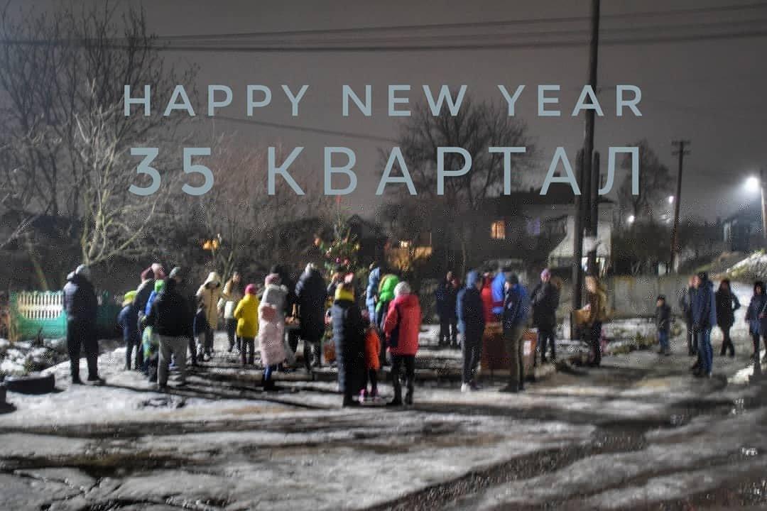 У 35-му кварталі Конотопа влаштували новорічні гуляння на вулиці+ФОТО, фото-3