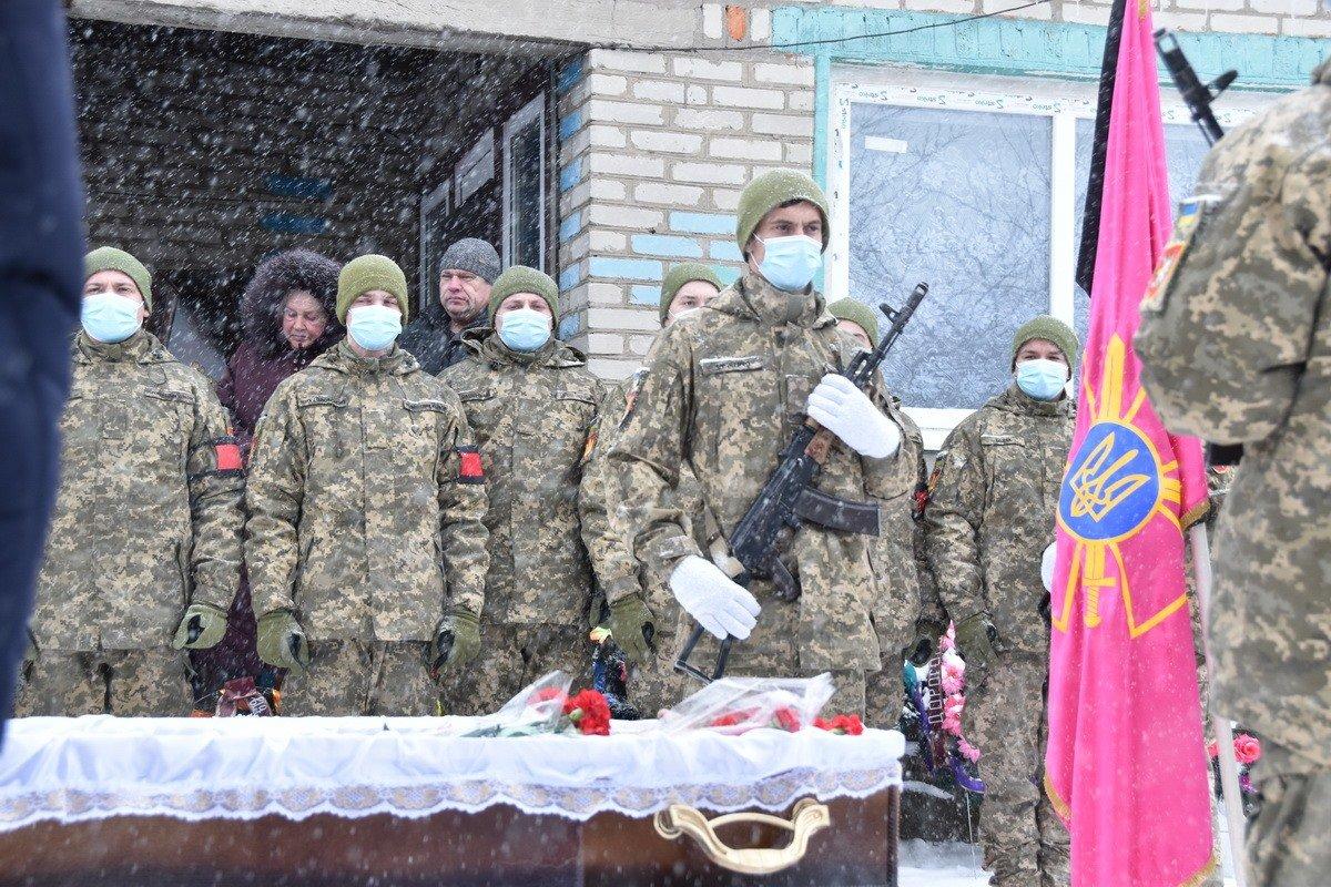 На Сумщині попрощалися з військовослужбовцем 58 ОМПБр ім. гетьмана І. Виговського , фото-4