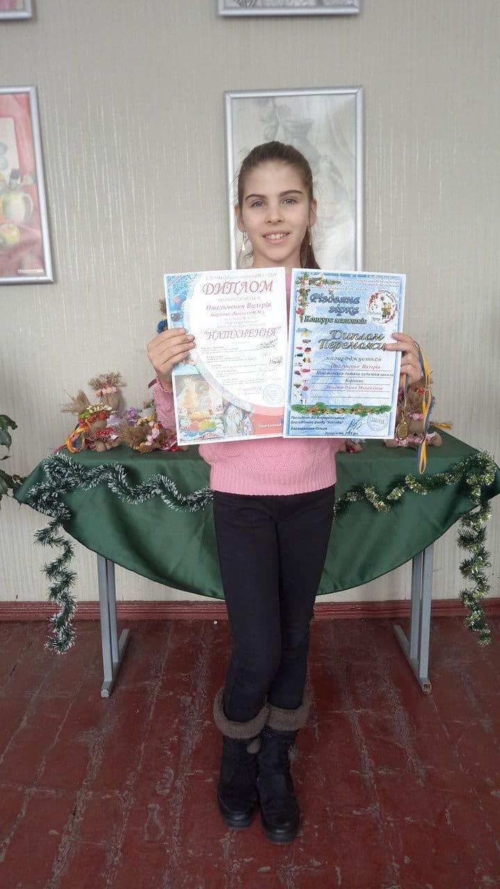 """Юні конотопські художниці перемогли на всеукраїнському конкурсі """"Різдвяна зірка"""", фото-2"""