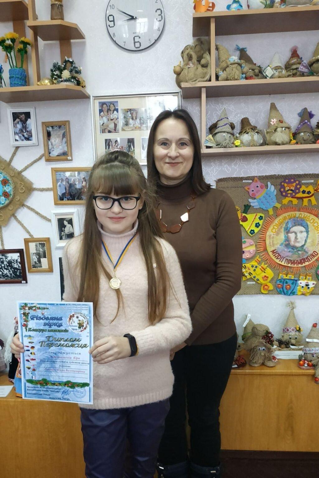 """Юні конотопські художниці перемогли на всеукраїнському конкурсі """"Різдвяна зірка"""", фото-3"""